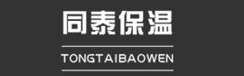 泡沫顆粒廠家logo