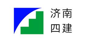 濟南四建泡沫箱合作廠家
