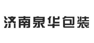 濟南泉華包裝保溫泡沫板合作廠家